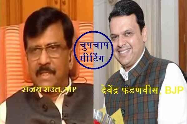 bjp-shivsena-meeting-result-out-sushant-rajput-murder-case