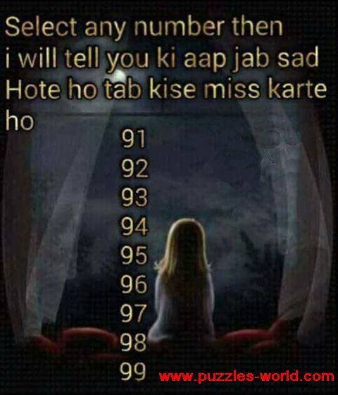 Aap jab sad hote ho tab kise miss karte ho Whatsapp Game