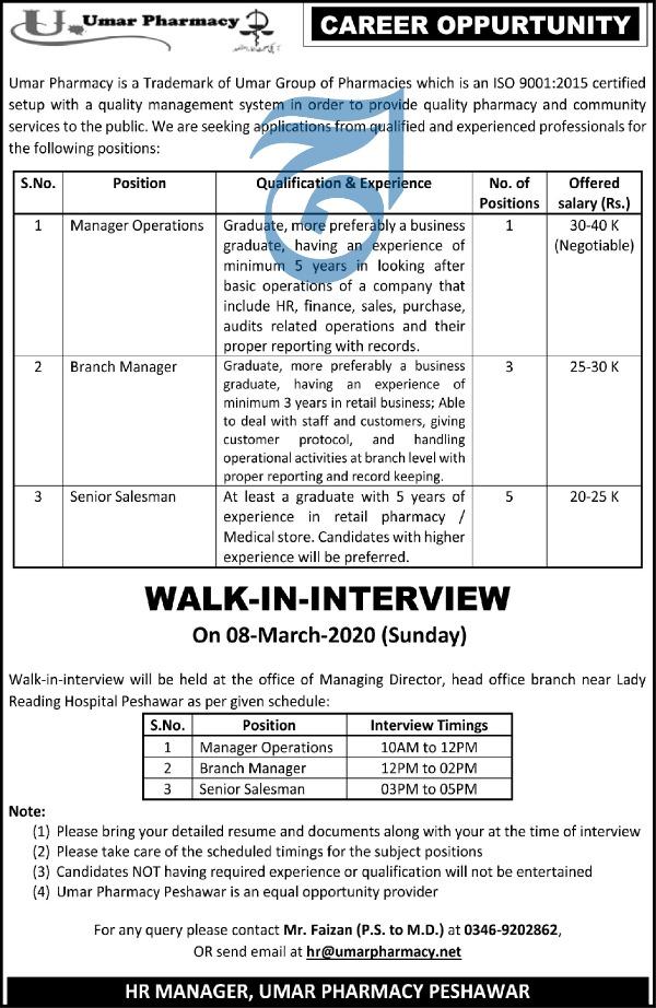 Jobs in Umar Pharmacy Latest Advertisement 2020