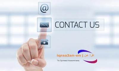 Contact Us (iqraa3an-en)
