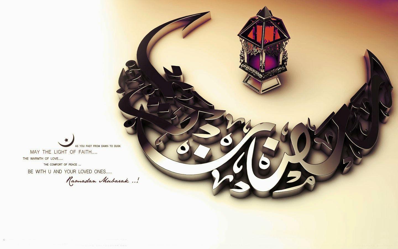 Hd wallpaper ramzan mubarak - Ramadan Mubarak Best Wallpaper