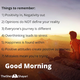 inspirational good morning quotes free download