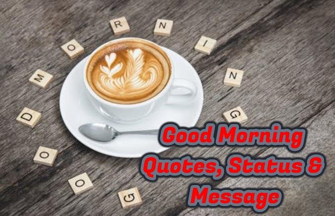गुड मॉर्निंग स्टेटस इन हिंदी | Latest Good Morning Quotes, Status and Message in Hindi