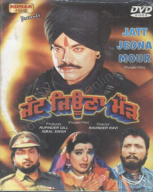 Jatt Jeona Mour 1991 Hindi Movie Download 480p  | 720p | Esub 780Mb [Watch]