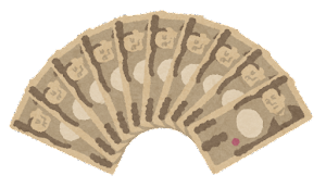 10万円のイラスト(扇)
