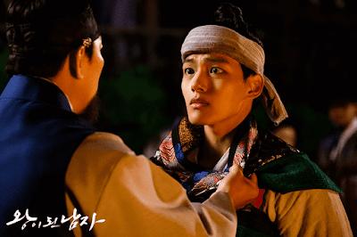 Yeo Jin- Goo berperan sebagai Clown Ha Sun / King Lee Hun  jnkdrama