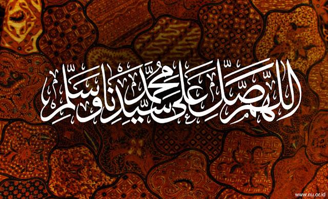 lirik sholawat Ma'danul Judi wan-Nawal