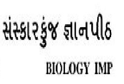 STD-12 GSEB BIOLOGY IMP MARCH-2020 EXAM BY SANSKARKUNG GYANPITH