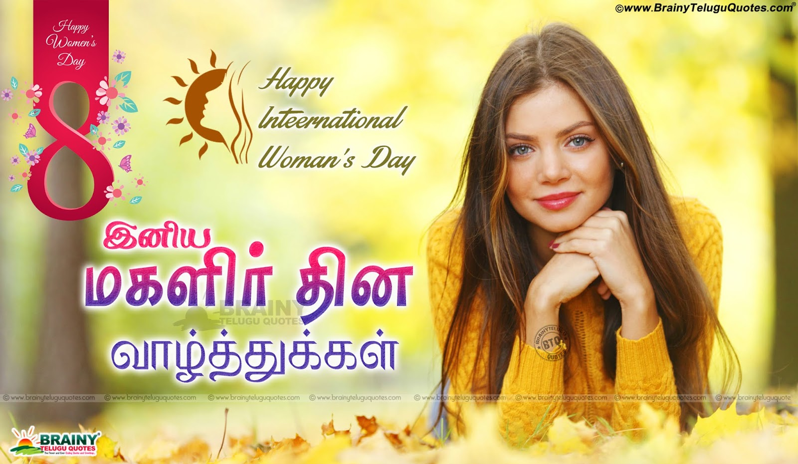 March 20th International Women's Day Greetings in Tamil   BrainySms