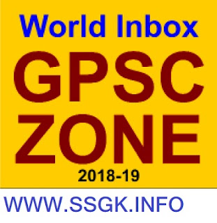 WORLD INBOX GPSC ZONE 1 TO 127