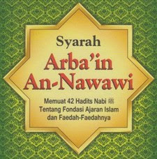 Hadits Arba'in Nawawi Ke 1: Niat dan Ikhlas