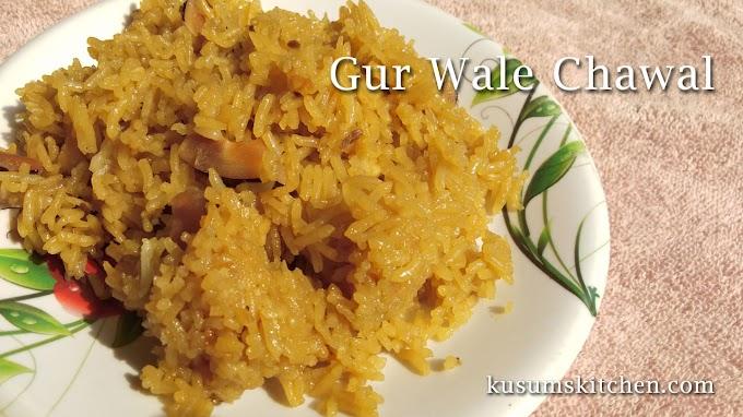 Gur Wale Chawal Cooker Recipe in Hindi | गुड़ के चावल कैसे बनाते है | Jaggery Rice Recipe