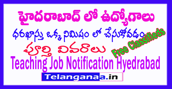 Telangana Jobs in Hyderabad Teaching Jobs