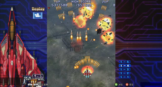Raiden IV OverKill PC FULL - Captura 3
