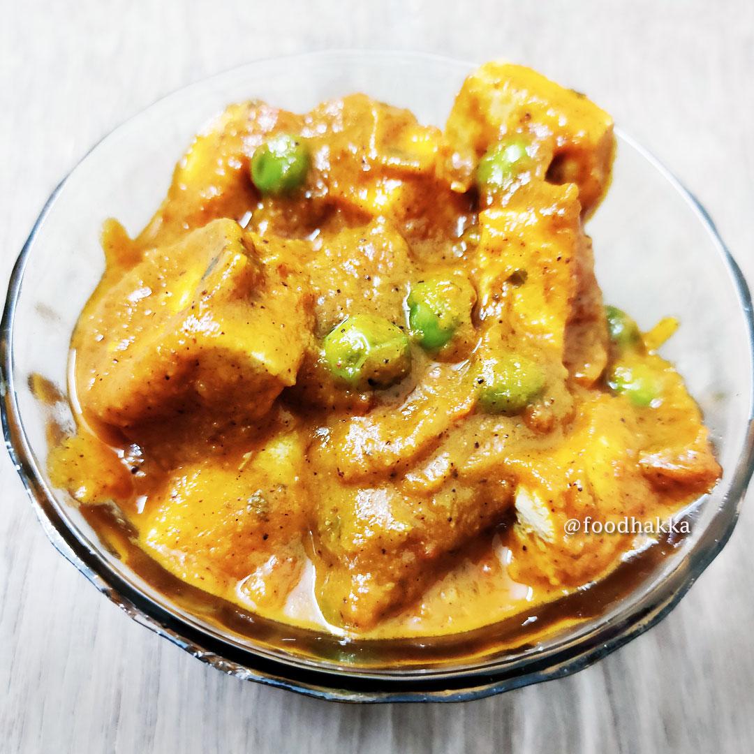 रेस्टोरेंट स्टाइल मटर पनीर रेसिपी | Restaurant Style Matar Paneer Recipe