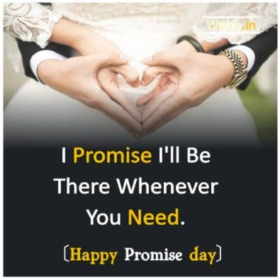 Promise Day  Whatsapp Messages
