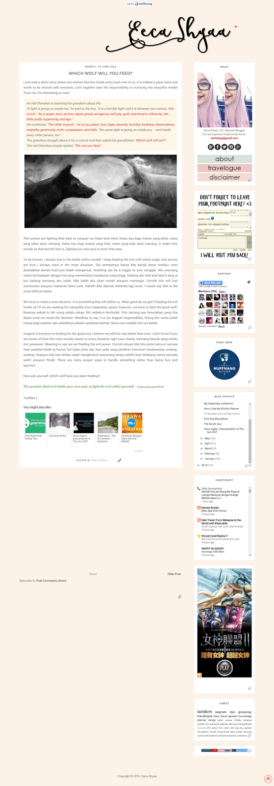 eeca shyaa blog template