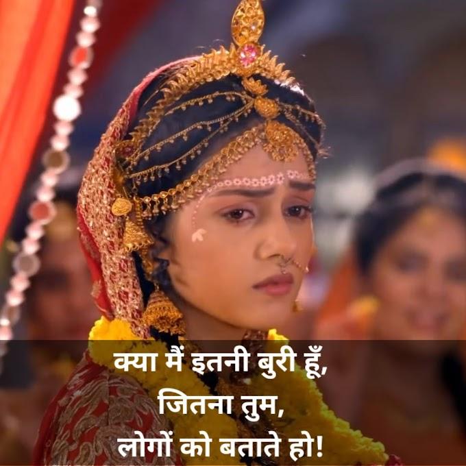 Sad Shayari Quotes In Hindi - Mallika Singh