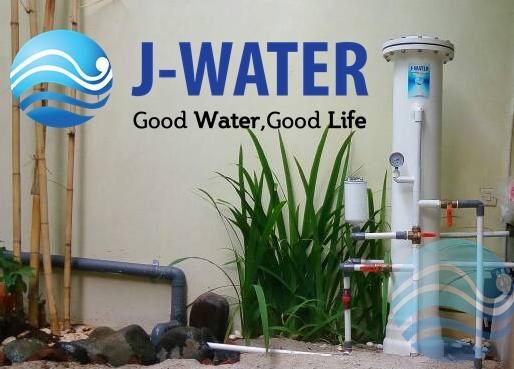filter air sepatan