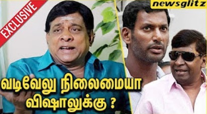 Comedy Actor Singamuthu Comment on Vishal | Latest Interview