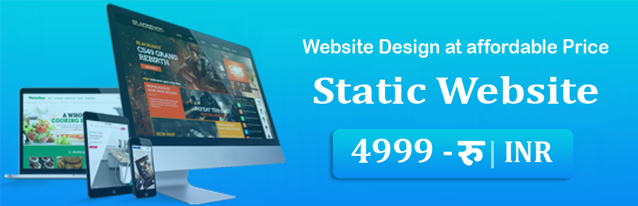statics website