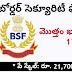 BSF లో 1,763 ఉద్యోగాలు