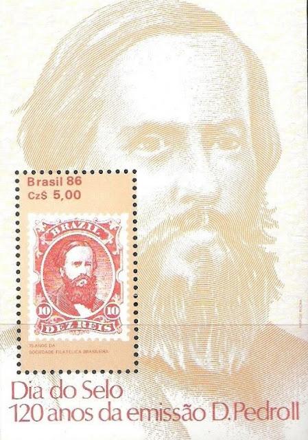Brazil 1986 Dom Pedro II Stamp Anniversary Souvenir Sheet