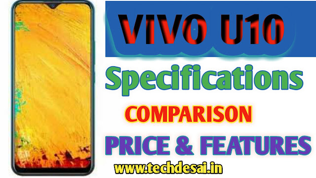 Vivo U10 Price in India features & Full Specifications Amazon Vivo online e-commerce sites