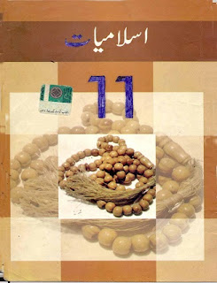Islamiyat Book-1 for 11th class (FSc Part-1) in pdf format