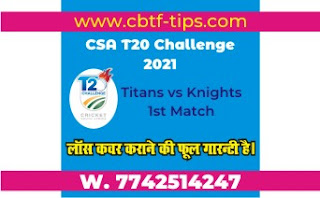 Titans vs Knights 1st CSA Ball to ball Cricket today match prediction 100% sure Cricfrog Who Will win today CSA T20 Challenge