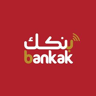 حيدر المكاشفي يكتب: احذروا لصوص بنكك