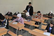 التربية تعتمد للمرة الأولى التشفير في طباعة الأسئلة والكاميرات خلال الامتحانات النهائية