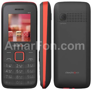 Symphony B13i Price in BD Bangladesh, Reviews, Specifications
