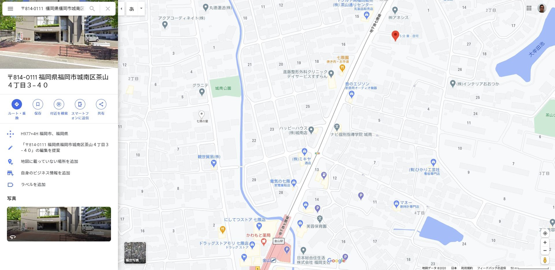 茶山教室までの地図