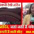 अनूठा मंदिर, जहां नहीं हैं कोई मू्र्ति फिर लगती है भारी भीड़ | INA NEWS || अलोप शंकरी देवी मंदिर