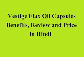 Vestige Flax Seed Oil Capsules