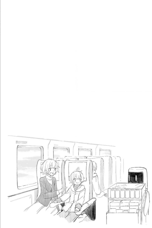 อ่านการ์ตูน Tabi to Gohan to Shuumatsu Sekai ตอนที่ 13 หน้าที่ 19