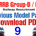 RRB Previous Question Paper 9 || Railway Recruitment Board