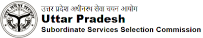 Uttar-Pradesh-Subordinate-Service-Selection-Commission