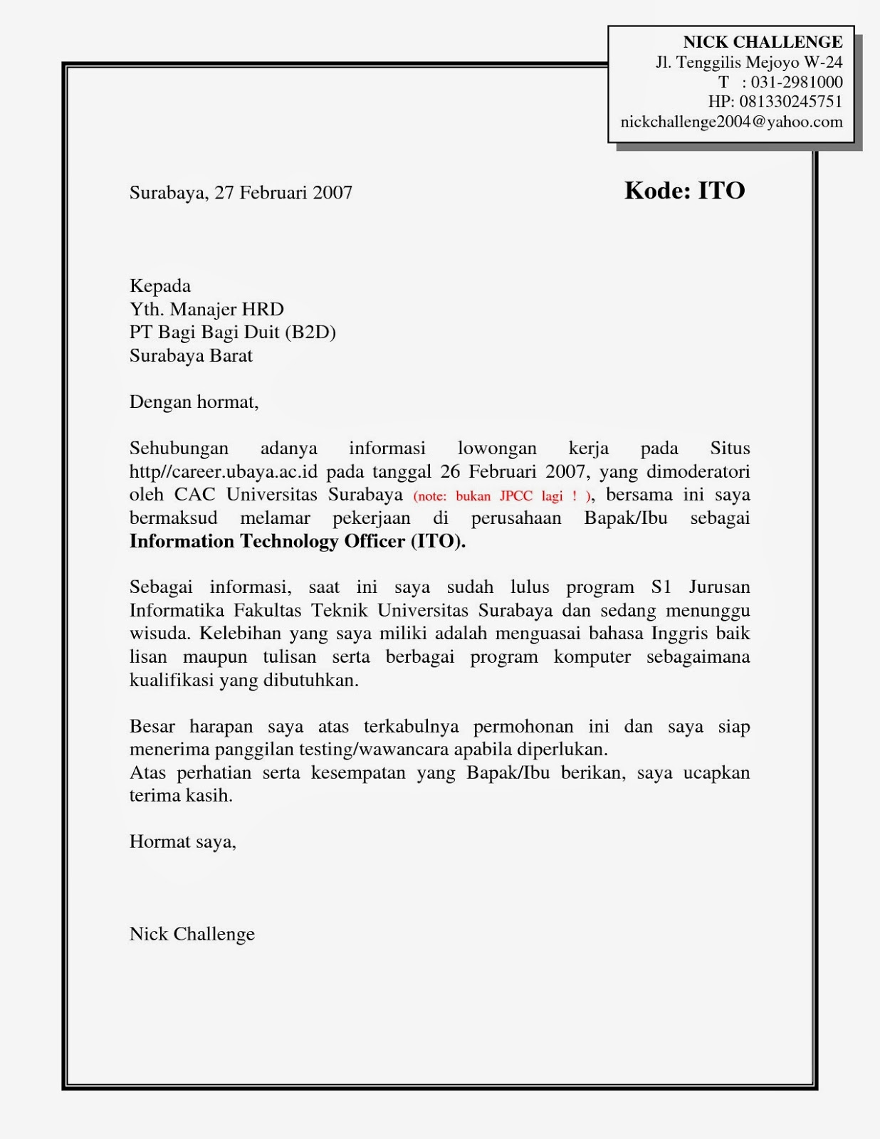 reference recommendation letter cover letter template