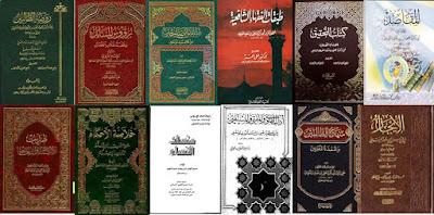 حصريا : حمل جميع مؤلفات الإمام النووي pdf