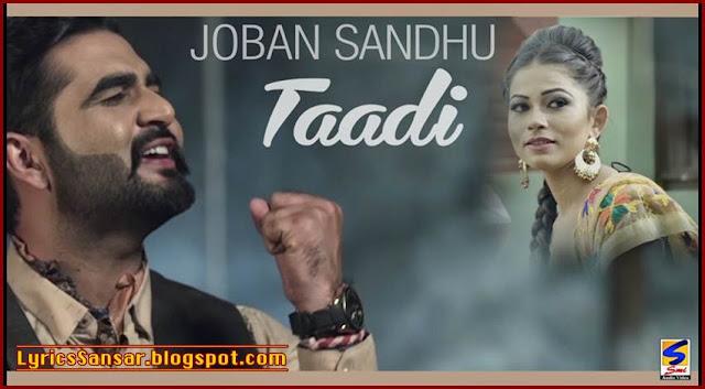 TAADI : Joban Sandhu | Desi Crew