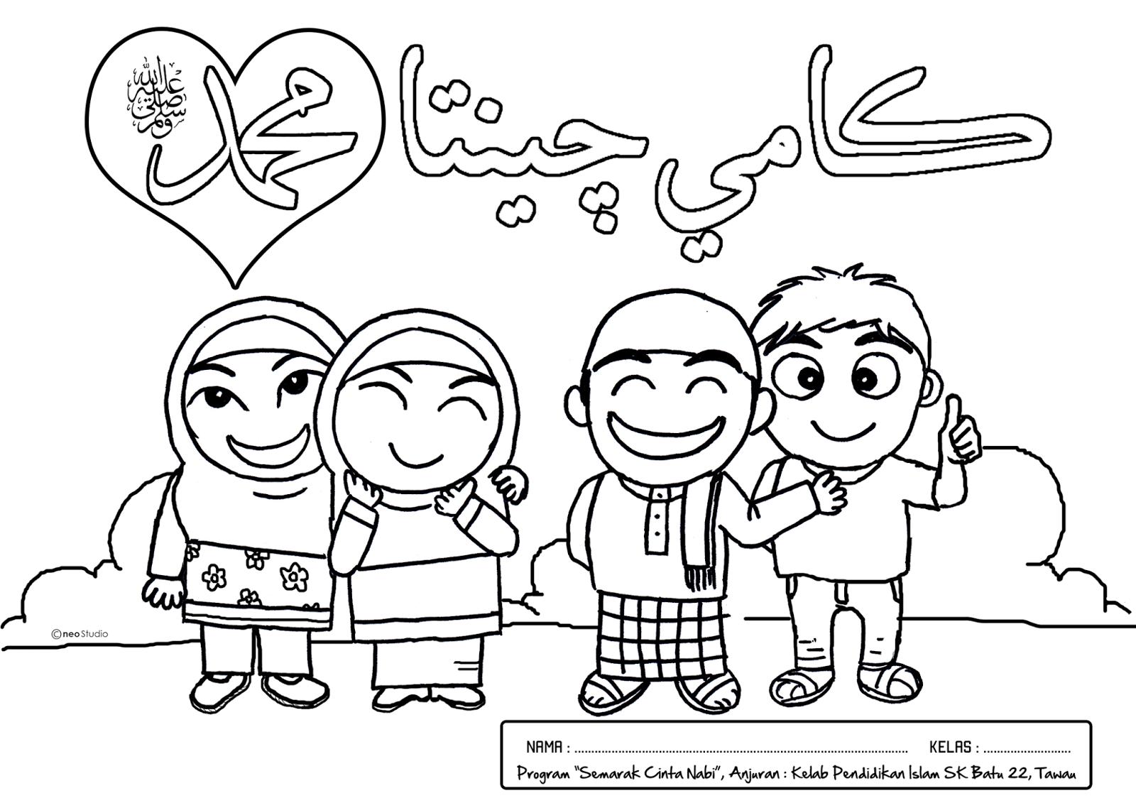 [Edisi Special] Mewarnai Gambar Tema Lebaran Idul Fitri