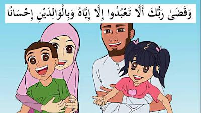 صور بر الوالدين