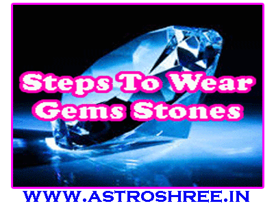 how to wear gems stone as per astrology