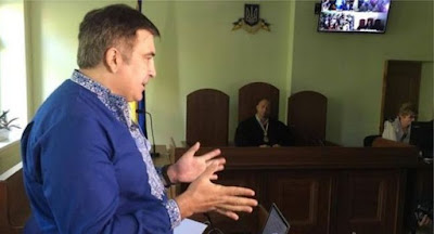 Суд оштрафовал Саакашвили за незаконное пересечение границы
