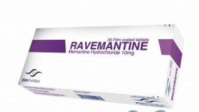 سعر ودواعى إستعمال رافيمانتين Ravemantine أقراص لعلاج الزهايمر