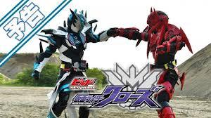 Build New World: Kamen Rider Cross Z