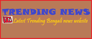 West Bengal Primary Tet Complete Guide