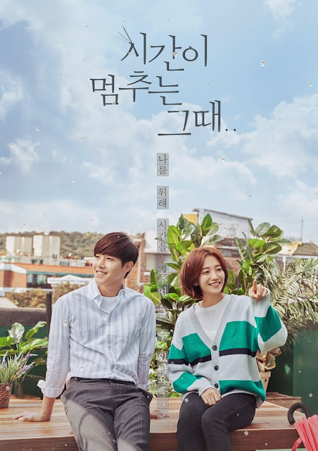 Drama Korea When Time Stopped Subtitle Indonesia